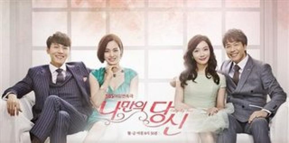 You're Only Mine next episode air date poster