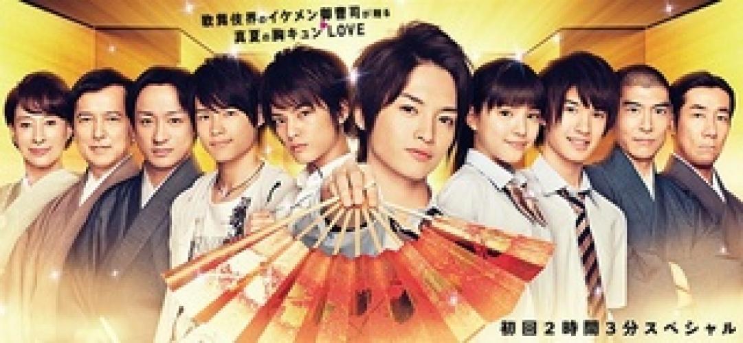 Pin To Kona next episode air date poster