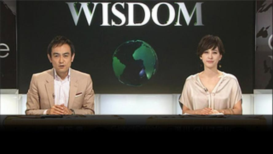 Global Debate WISDOM next episode air date poster