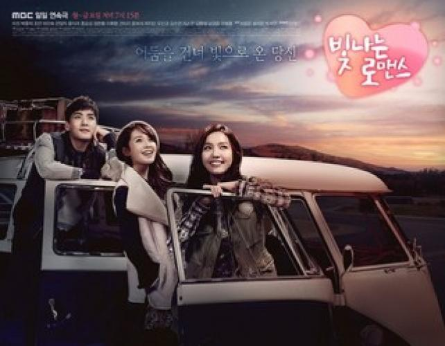 Shining Romance next episode air date poster