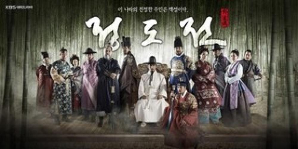 Jeong Do Jeon next episode air date poster