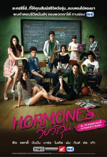 Hormones next episode air date poster