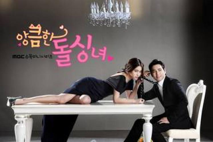 Cunning Single Lady next episode air date poster