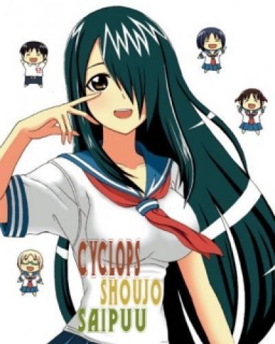 Cyclops Shoujo Saipuu next episode air date poster