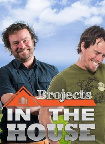 Brojects next episode air date poster