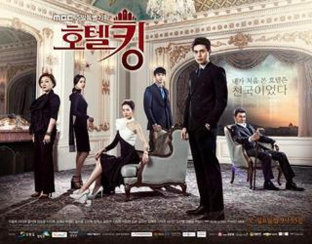 Hotel King next episode air date poster