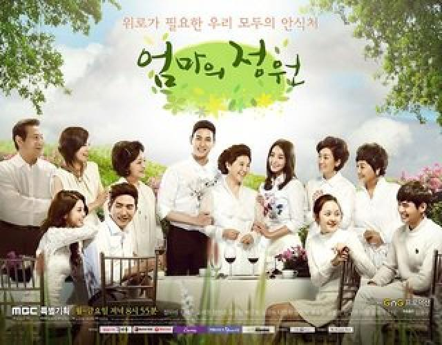 Mother's Garden next episode air date poster