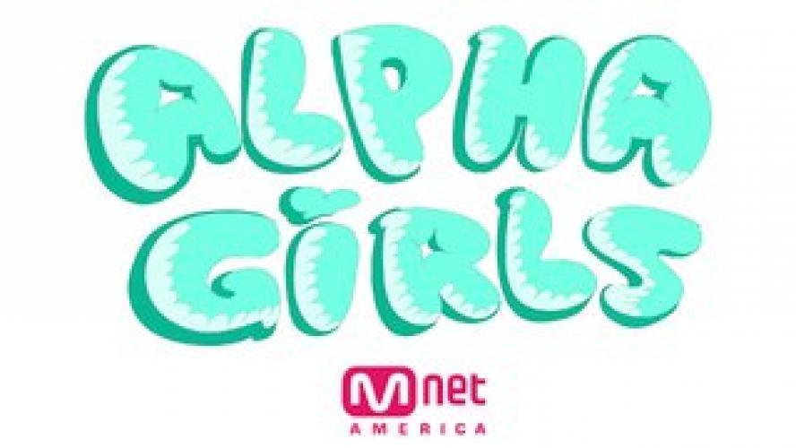 Alpha Girls next episode air date poster