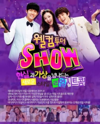 Welcome to the Show next episode air date poster