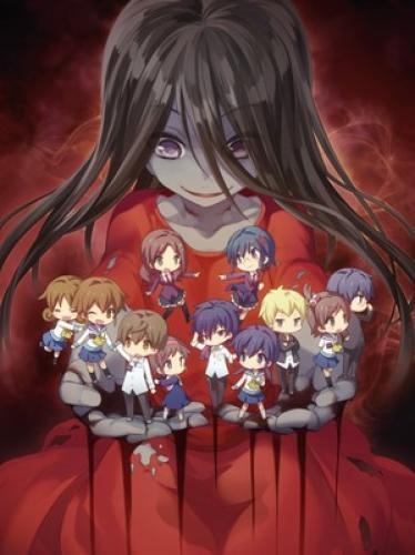 Corpse Party: Tortured Souls - Bougyaku Sareta Tamashii no Jukyou next episode air date poster
