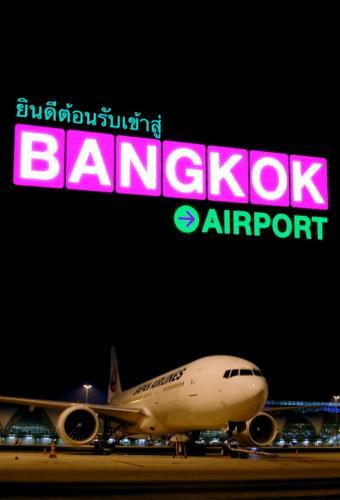Bangkok Airport next episode air date poster