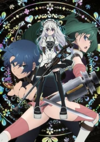 Hitsugi no Chaika next episode air date poster