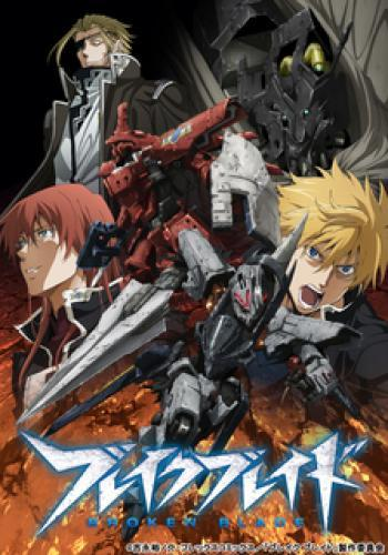 Break Blade next episode air date poster