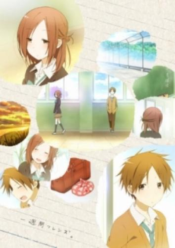 Isshuukan Friends. next episode air date poster