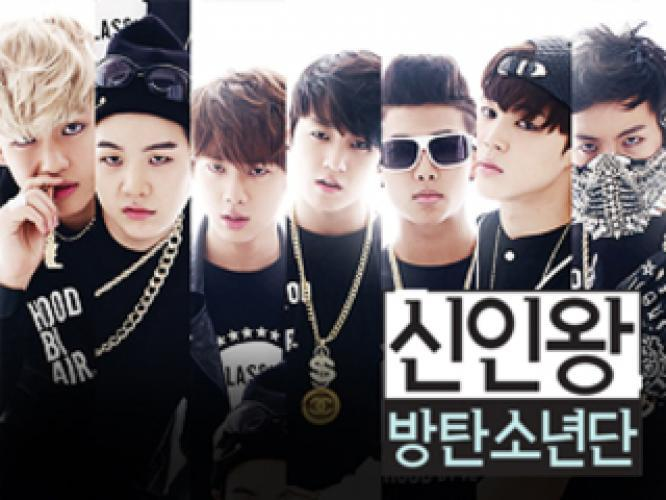 Rookie King: Channel Bangtan next episode air date poster