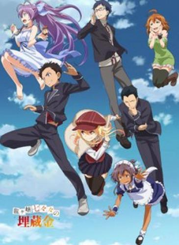 Ryuugajou Nanana no Maizoukin next episode air date poster