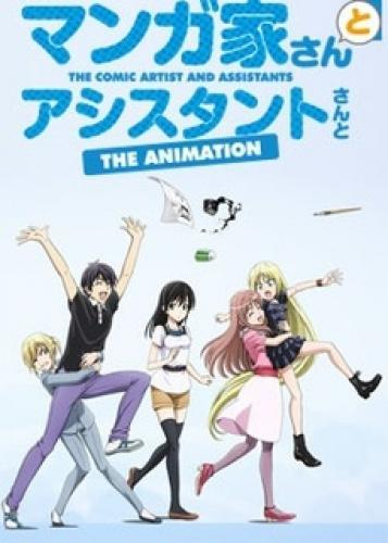 Mangaka-san to Assistant-san to The Animation next episode air date poster