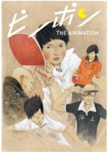 Ping Pong The Animation next episode air date poster