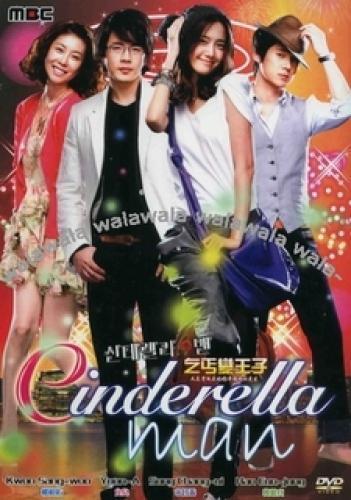 Cinderella Man next episode air date poster