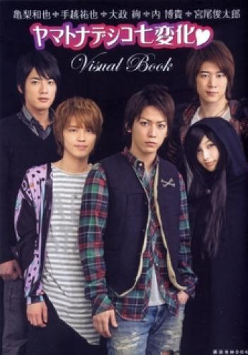 Yamato Nadeshiko Shichihenge next episode air date poster