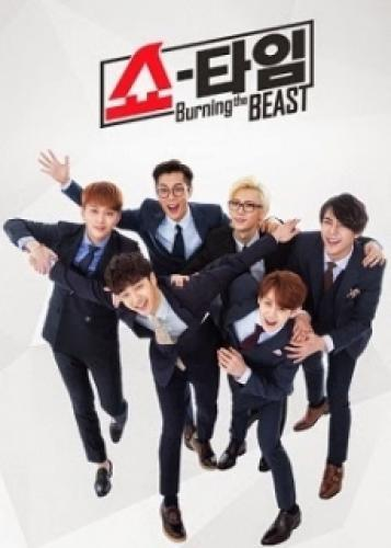 Showtime: Burning the Beast next episode air date poster