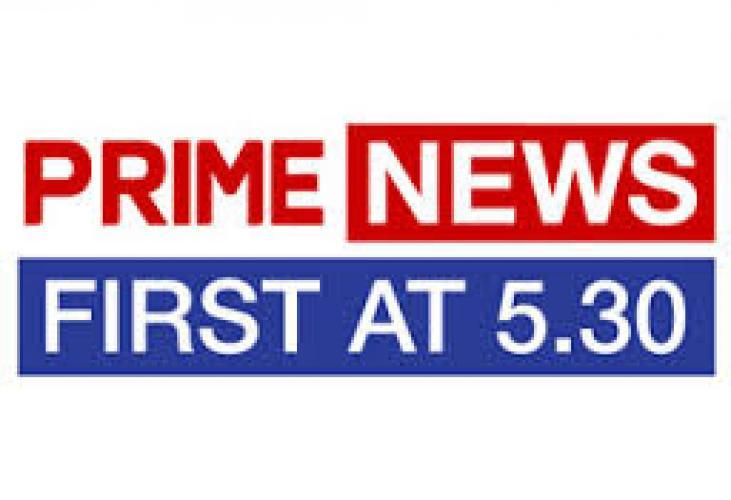 Prime News - First at 5.30 next episode air date poster