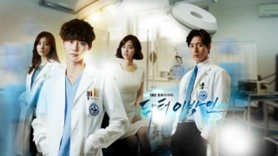 Doctor Stranger next episode air date poster