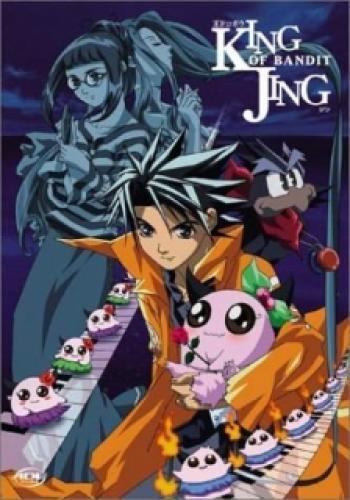 King of Bandit Jing next episode air date poster