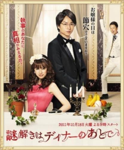 Nazotoki Wa Dinner No Ato De next episode air date poster