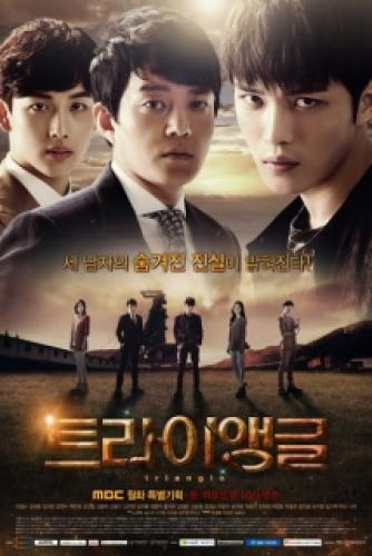 Triangle next episode air date poster