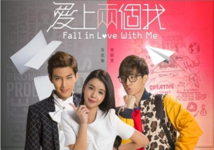 Fall in Love with Me next episode air date poster
