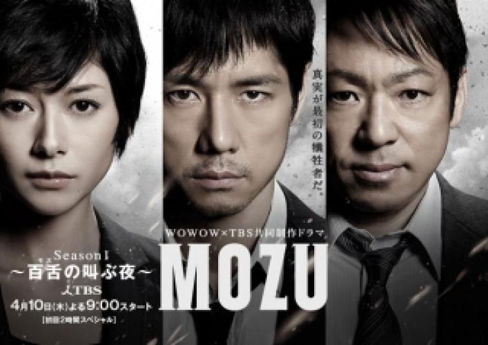 Mozu next episode air date poster