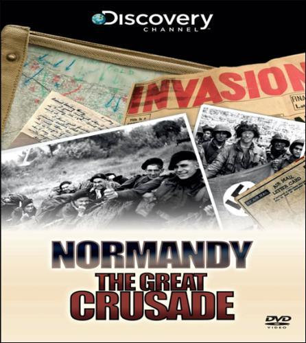 Normandy - The Great Crusade next episode air date poster
