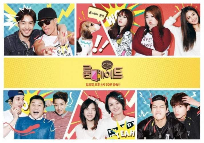 Roommate next episode air date poster
