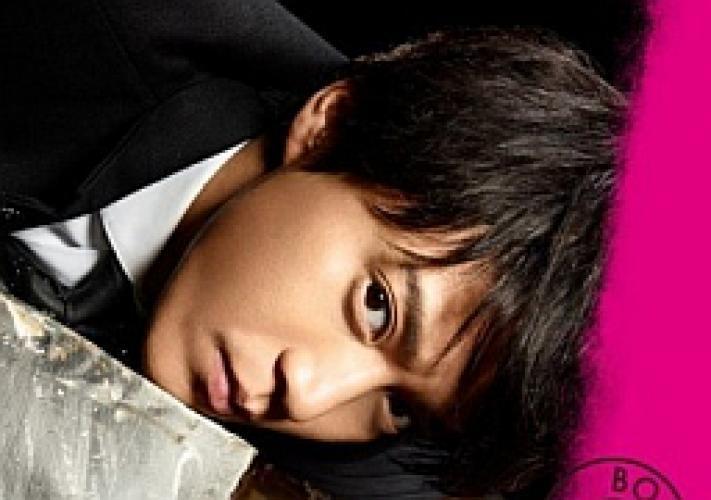 Border: Keishichô Sôsa Ikka Satsujinhan Sôsa Dai 4-gakkari next episode air date poster