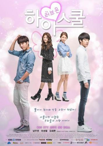 High School - Love On next episode air date poster