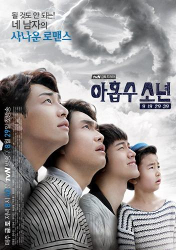 Age Ending in Nine Boy next episode air date poster