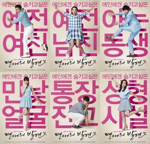 Finding True Love next episode air date poster