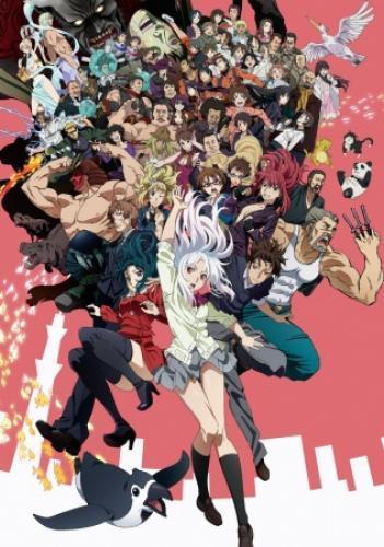 Tokyo ESP next episode air date poster