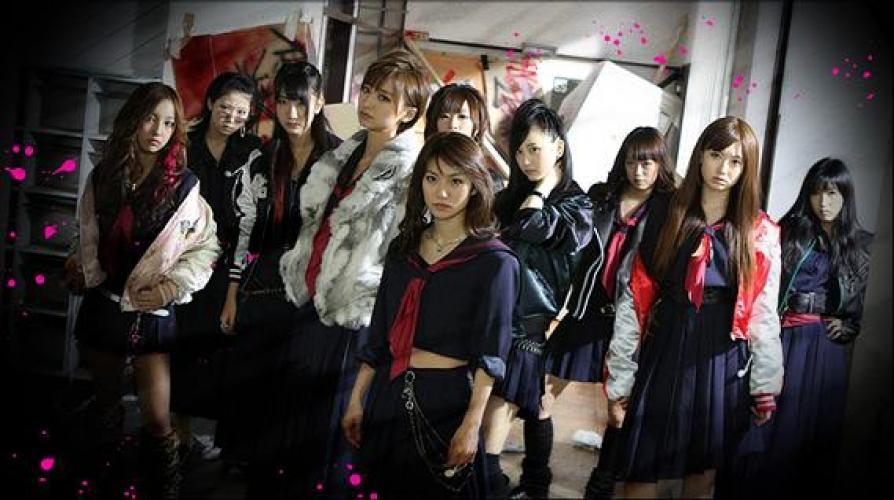 Majisuka gakuen next episode air date poster