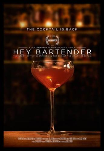 Hey Bartender next episode air date poster
