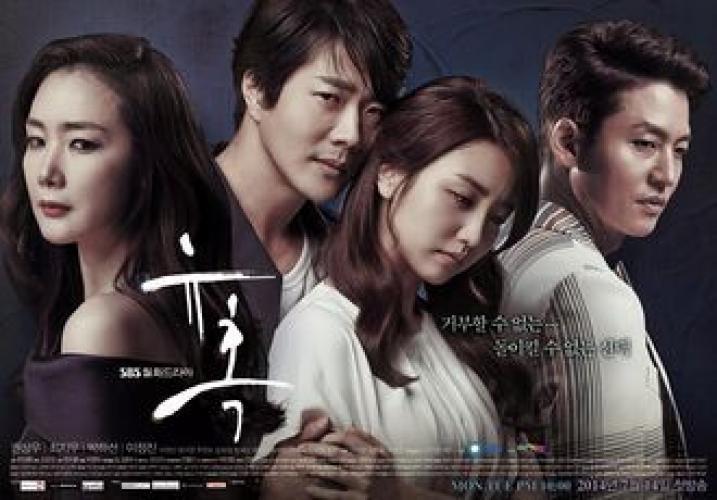 Temptation (2014) next episode air date poster