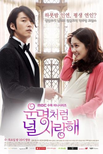 Fated To Love You (SK) next episode air date poster