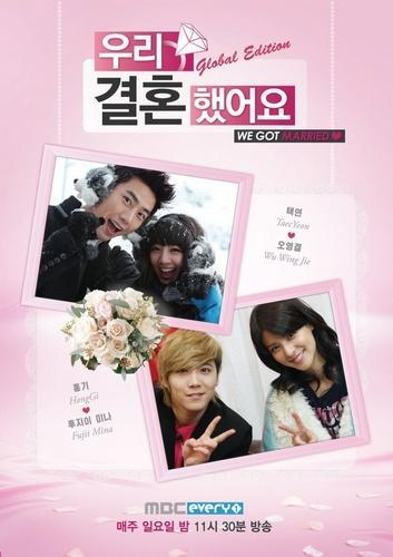 We Got Married: Global Edition next episode air date poster