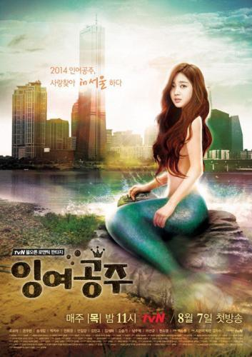 The Mermaid next episode air date poster