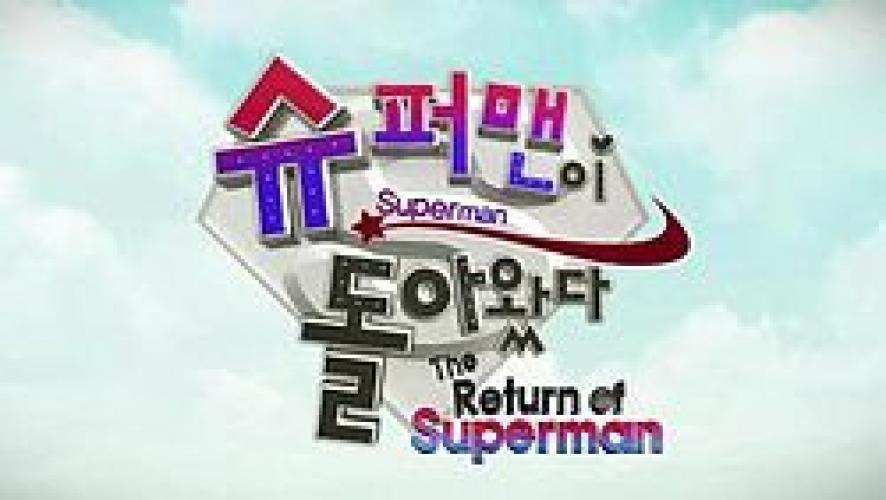 Superman is Back next episode air date poster