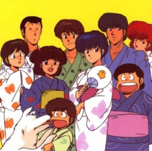 Maison Ikkoku next episode air date poster