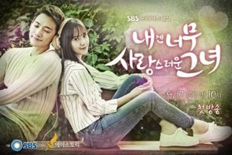 She's So Lovable next episode air date poster