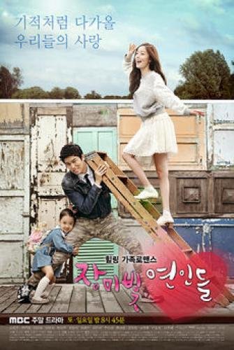 Rosy Lovers next episode air date poster