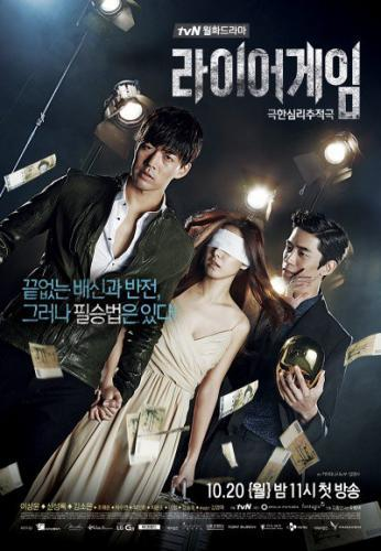 Liar Game (SK) next episode air date poster